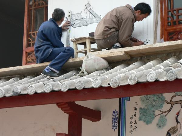 Heijing,  November 2005