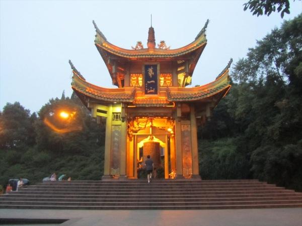 Entrance Gate,  Emei Mountain, Sichuan Province China, June 2013