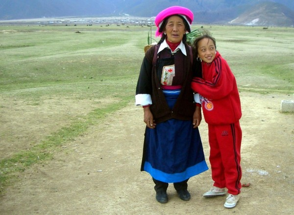 Mother and daughter, Zhongdian, China, April 2007.