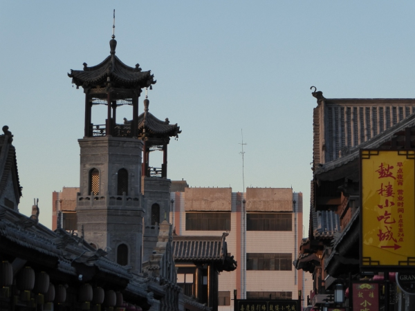 Ancient Town, Datong City, Shanxi Province. China, Oct 2015