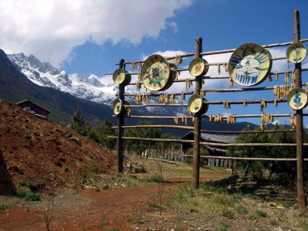 Drying Frame, Naxi Sculpture Park, near Lijiang, China