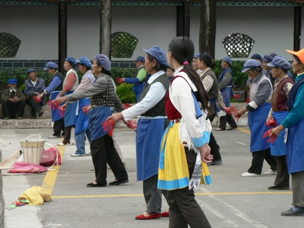 Naxi minority nationality matriarchal dance, She He, China