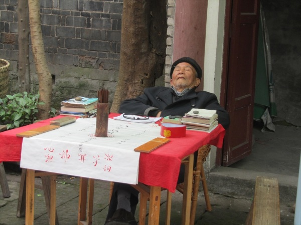 Dreaming of Fortune Telling,  Laitan ancient village, Chongqing, China,  April 2013