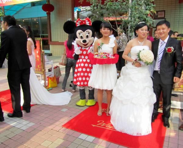 Wedding Chinese style