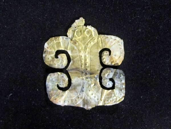 Gold frog,  Jinsha Site Museum