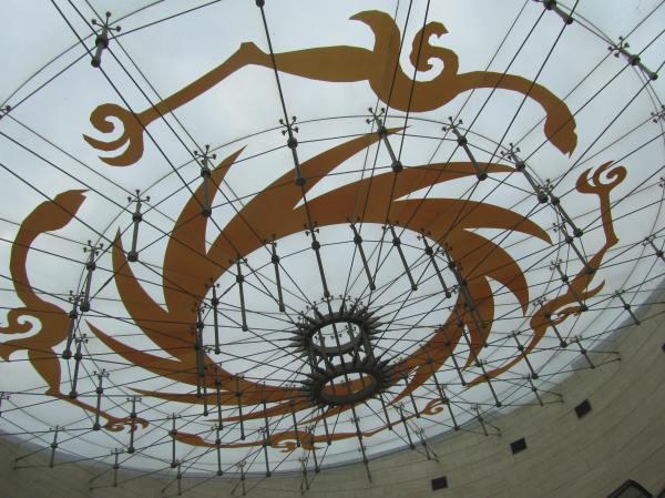 Glass ceiling panel, Jinsha Site Museum