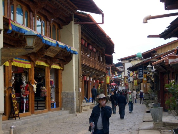 Zhongdian - the ancient town 2007