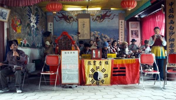 Lijiang, Baisha Village, Naxi Ancient Orchestra