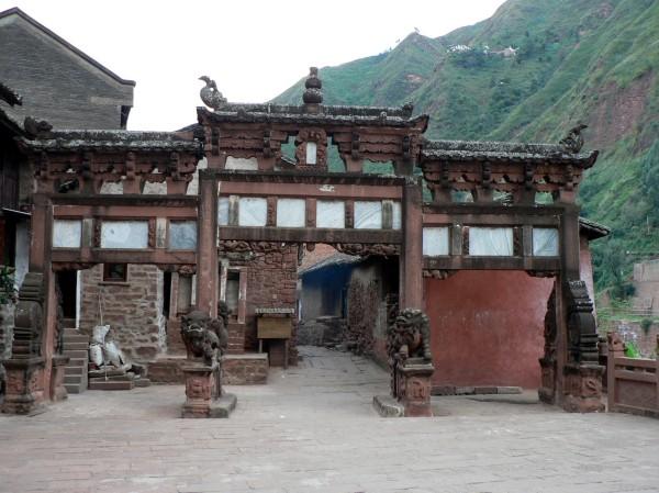 Heijing - the Benevolent Rule Memorial Archway