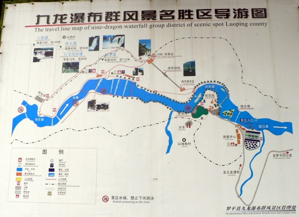 Map of the Nine Dragon Waterfalls, Luoping, China