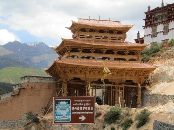 Temple gatehouse, Xianchen, Sichuan, China, May 2013