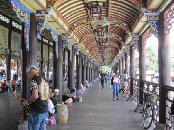 The covered bridge at  the Dujiangyang Weir gardens