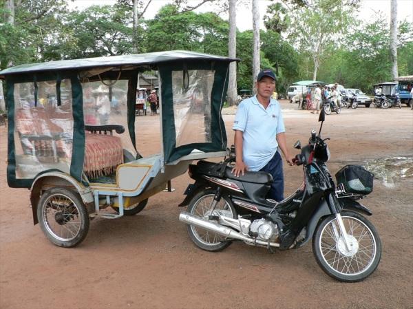Siem Reap Cambodia 2007