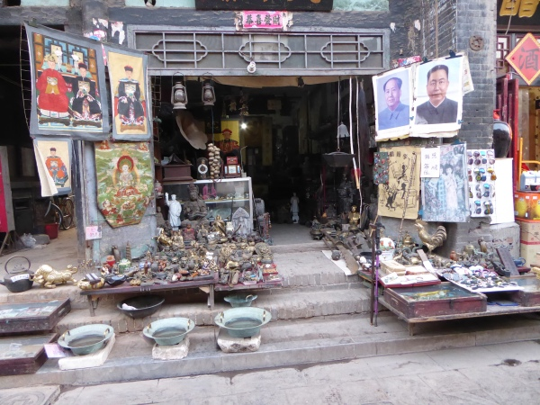 Memorabilia shop, Pingyao Ancient Town, Shanxi Province, China, October 2015, November 2015